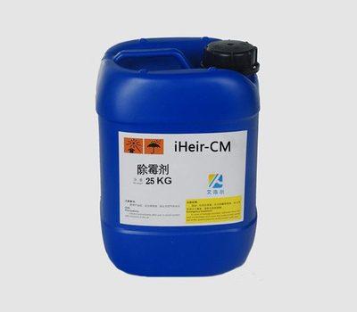 家用除霉剂(500ml)